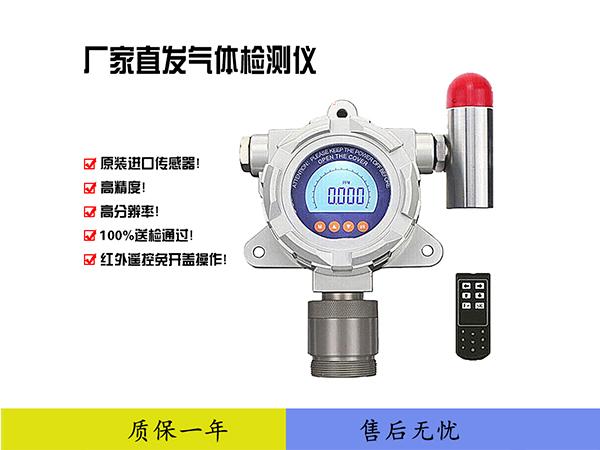 可燃气体报警器的相关知识,你有了解吗?